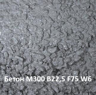Купить бетон 300 в самаре размер бетона