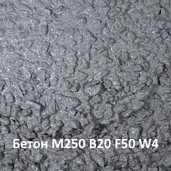 Фибробетон купить в самаре декоративный печатный бетон