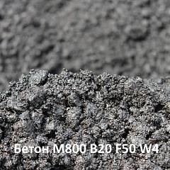 Фибробетон купить в самаре купить бетон волхов